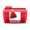 Обучение AutoCAD на курсах в Гомеле