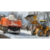 Комплекс услуг по уборке и вывозу снега