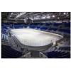 Обслуживание ледовых катков,   стадионов и арен.   Для поддержания спортивной ледовой арены в идеальном рабочем состоянии