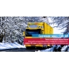 Сказочная зима с CAR-GO!