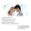 Международный сайт знакомств ищет партнеров