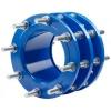 Монтажные,   демонтажные вставки для трубопроводов D 150-2000 мм