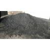 Уголь,   щебень,   соль  галит,   пескосоль от производитля