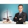 Вакансия :  Сотрудникам с опытом юридической, правовой деятельности